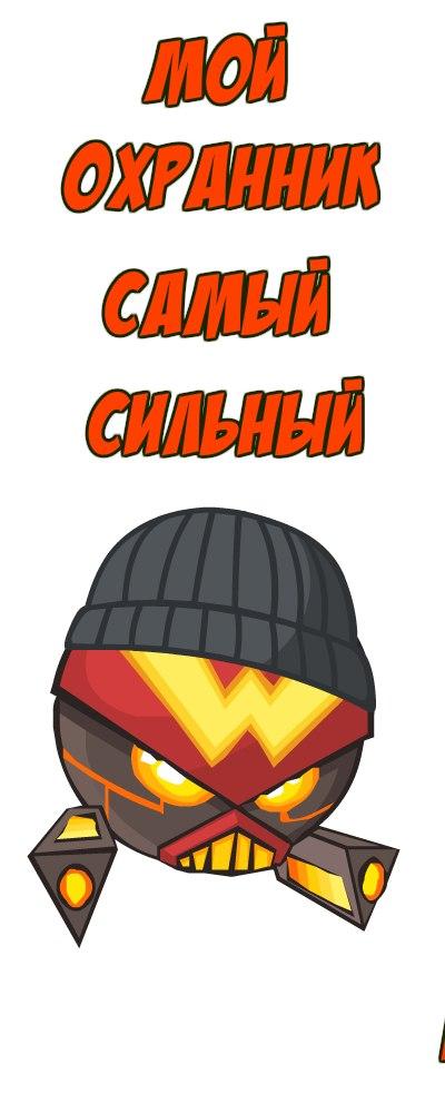 Никита Смирнов, 10 ноября 1993, Ордынское, id188468871