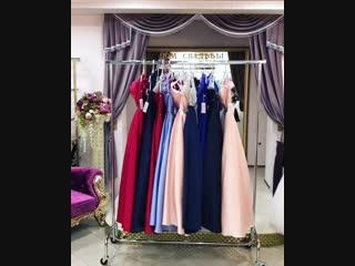 Когда в Дом Свадьбы скидка на любое вечернее платье 20%