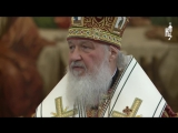Святейший Патриарх Кирилл- О Проповеди Евангелия, об общении с