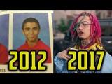 Lil Pump эволюция музыки (2012-2018) #1
