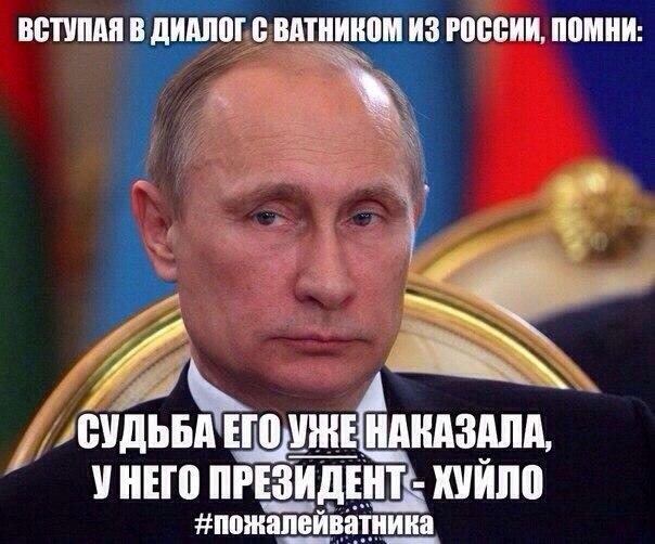 Павловский назвал решение ЦИК о роспуске Черкасской ТИК заангажированным - Цензор.НЕТ 1037