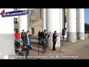 Шумные выходные во Владимире с Молодежкой ОНФ