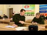 Кремлевские курсанты 71 серия, Русский сериал (комедия, мелодрамма). Хороший российский сериал.