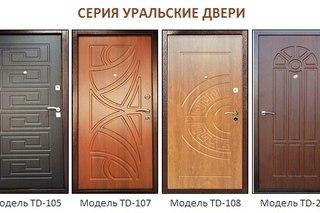 прайс на установка входных дверей в москве
