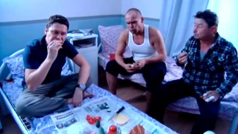 Глухарь и Антошин бухают с преступником
