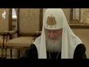 Патриарх Кирилл встретился Верховным муфтием Сирийской Арабской Республики