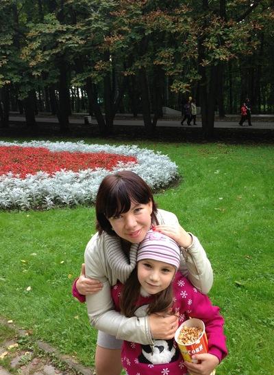 Ольга Григорьева, 10 ноября , Пермь, id43249034