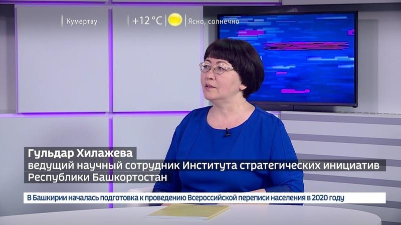 Почему жители Башкирии уезжают из республики