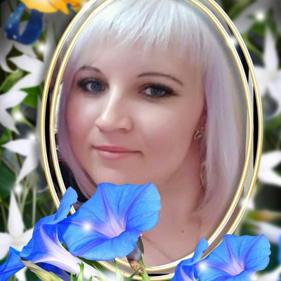 Ольга Мефёдьева