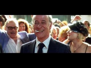 ВЕЛИКАЯ КРАСОТА. La Grande Bellezza | trailer D (2013) Paolo Sorrentino