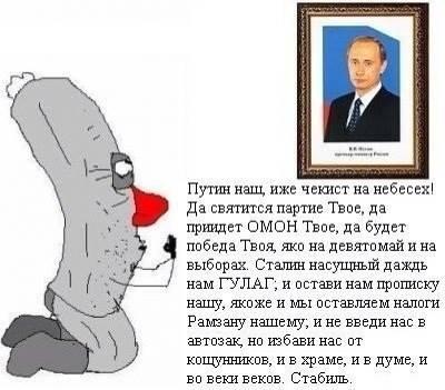 У Путина прокомментировали информацию о кремации военных РФ на востоке Украины - Цензор.НЕТ 4996