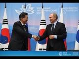 22.06.2018 Президент России Владимир Путин приветствует Президента Южной Кореи Мун Чжэ Ина