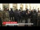 Поліція посилила заходи безпеки біля ВР
