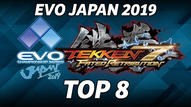 EVO JAPAN 2019 ► TEKKEN 7, TOP 8, GRAND FINALS, ARSLAN ASH, AK, SAINT, JIMMYJTRAN, BOOK, CHIKURIN
