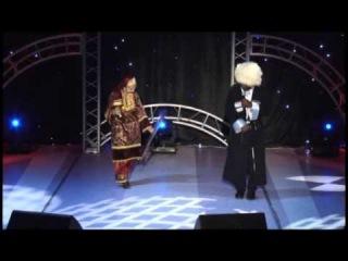 Азарина и Абдулла Али - Черно-белая любовь