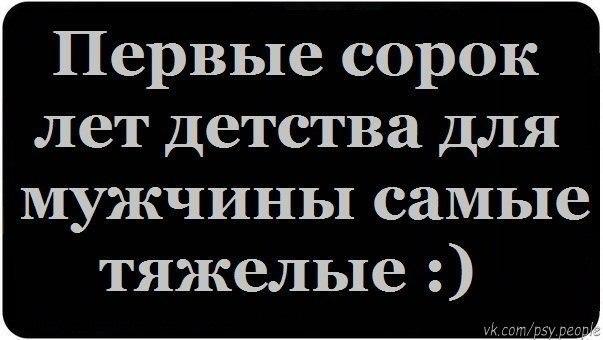 Ах, эта правда ;)