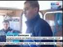 Как живёте планктоны и губки В научный круиз по Байкалу отправилась экспедиция Лимнологического института