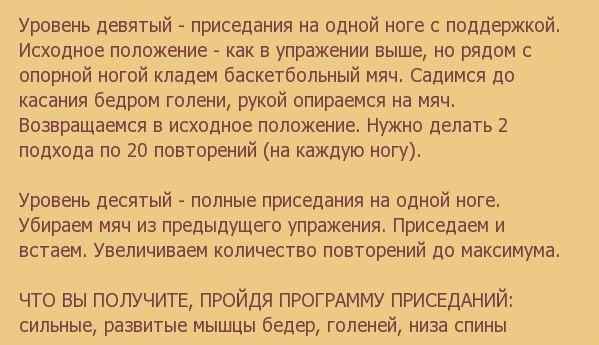 Фото №431214116 со страницы Nurislam Katipov
