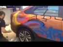 Граффити краской СМЫВАЮСЬ