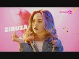 Ziruza - Кеш