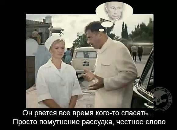 Цель Путина – дестабилизация и превращение Востока Украины в Приднестровье, - экс-глава МИД Польши - Цензор.НЕТ 7883