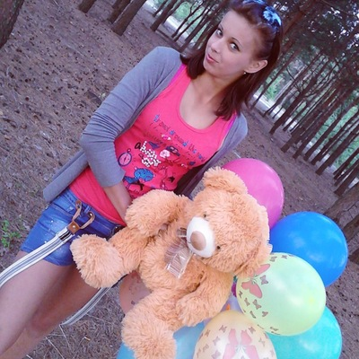 Карина Форсина, 27 октября 1997, Одесса, id211506851