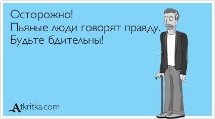 http://cs405922.userapi.com/v405922232/3132/NtVR_dThqeA.jpg