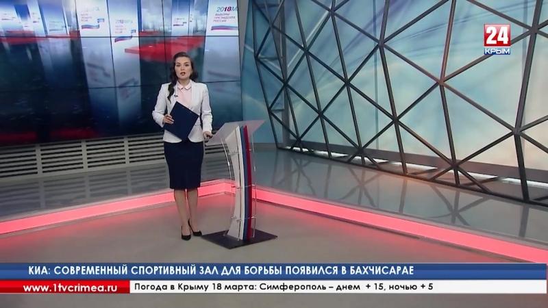 На участке № 367 в Симферополе оборудована специальная кабинка для голосования людей с физическими ограниченными возможностями