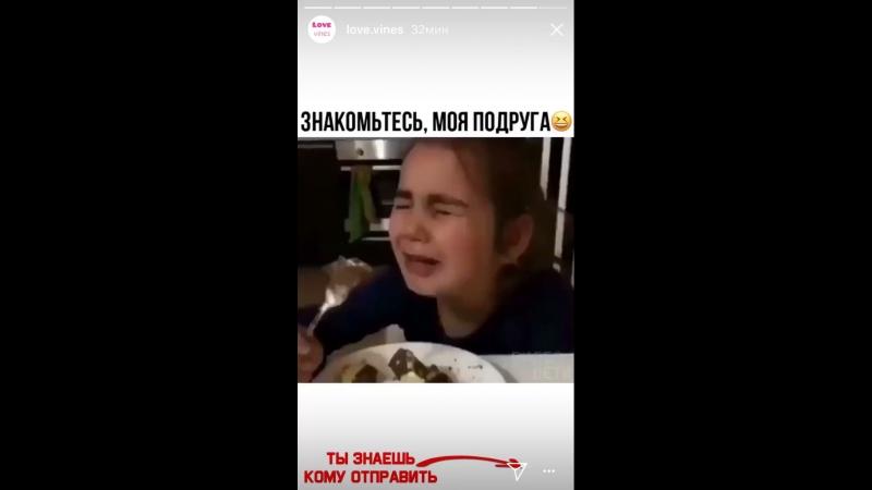 Катерина Чернец