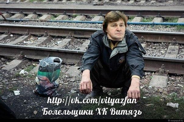 """Изменения в составе ХК """"Витязь"""" 2013/14"""