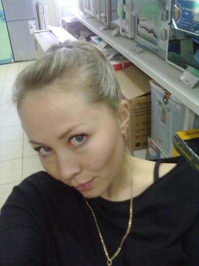 Алия Маутова, 29 января 1988, Москва, id224909199