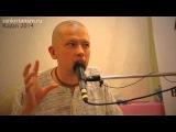 Фестиваль Казань 2014 - Е.М. Рагхава Пандит прабху (Нижний Тагил) - ШБ 5.8.10