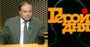 Герой дня с Евгением Киселёвым. Гость Егор Гайдар 22.01.1996