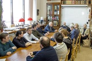 Конференция памяти С.С.Соловье...