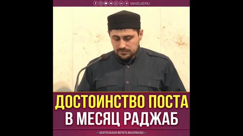 Miskinov_miskin_video_1521521034004.mp4