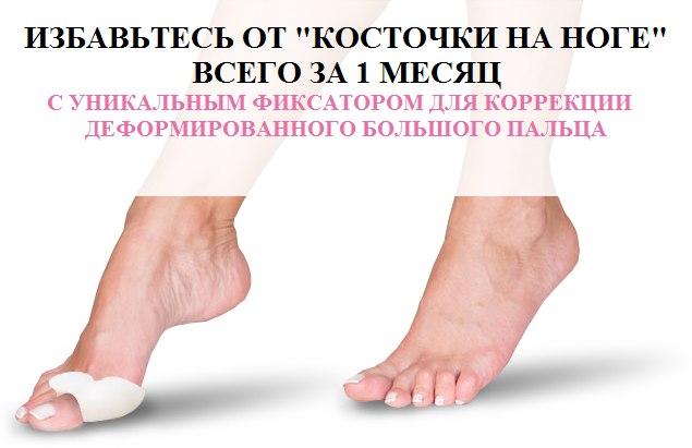 mezhdu-nog-u-zhenshini-strastniy-seks-smotret-bez-parolya-i-telefona