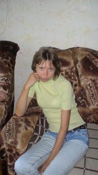 Елена Кузнецова, 13 апреля 1981, Слободской, id168262201