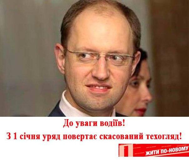 За три месяца фирмы, близкие к Левочкину и Фурсину, вывели из Украины около 20 млн долл., - журналистское расследование - Цензор.НЕТ 2005
