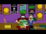 South Park / Южный Парк [5 сезон 12 серия]