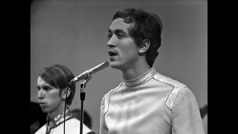 ВИА Песняры - Березовый сок (1972)