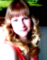 Екатерина Ефимова, 2 июля , Санкт-Петербург, id65694102