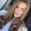 Anastasia Grechanina