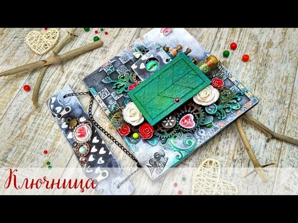 Mixed Media key shelf / Микс Медиа ключница Алиса в Зазеркалье