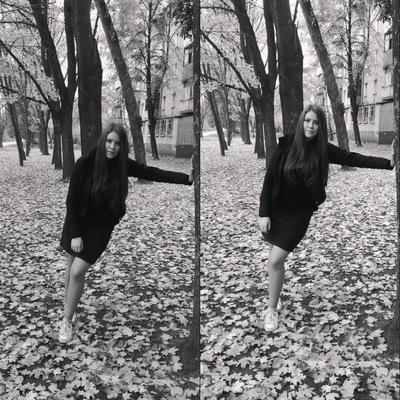 Настя Белоконь, 23 октября 1996, Харьков, id17404459