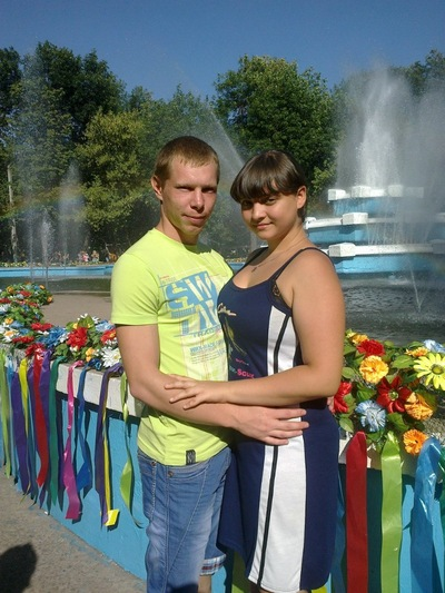 Екатерина Черниенко, 13 апреля 1993, Кривой Рог, id62498544