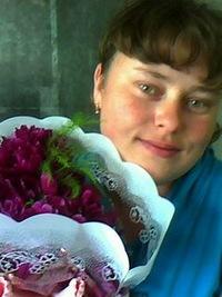 Александра Трофимова, 2 апреля 1987, Улан-Удэ, id174966312
