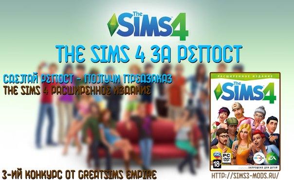 Лицензионный Ключ Для Sims 3