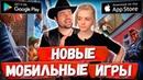 🔥Старый порт с ПК стал лучшей новой игрой ТОП5 Новые игры на Андроид и iOS / 2018 №72