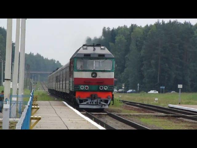 БЧ / РЖД ТЭП70-0369 с поездом №458Ш Херсон-Санкт-Петербург