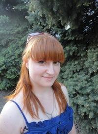 Маша Виноградская
